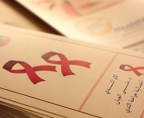 ورقة-حقائق-الصحة-العامة-في-دولة-الإمارات-العربية-المتحدة-و-إمارة-رأس-الخيمة-Big1332016221125