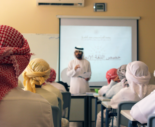 the-status-of-teaching-and-teacher-professional-satisfaction-in-the-united-arab-emirates-Big562017233517_jpg